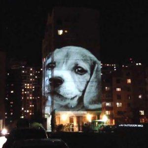 Уличный проектор для проекционной рекламы