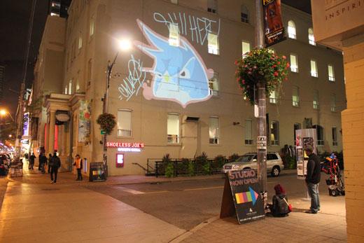 Уличный проектор